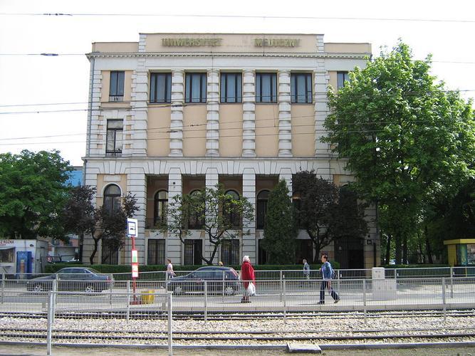 Rektorat UM w Łodzi - By Arewicz, GFDL